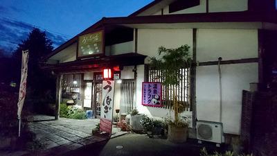 店舗・夜S1.jpg